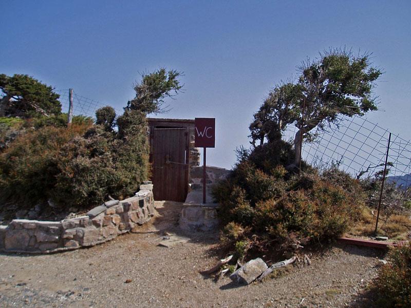 foto the toilet near the Kalergi hut