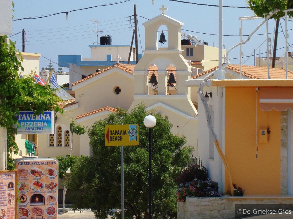 foto Kerk bij centrum van Analipsis