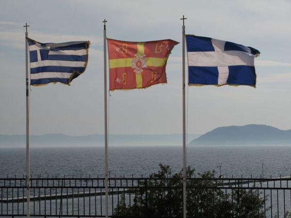 Griekse vlaggen