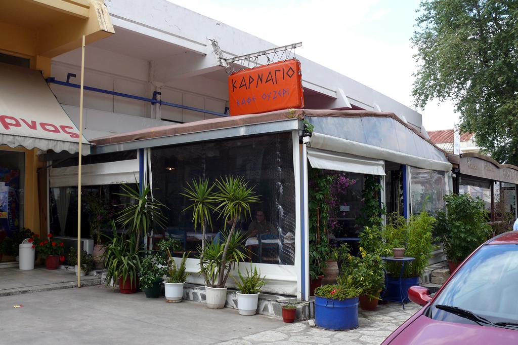 foto Bij Carnacio in de stad Arta (APTA) een mooi stadje van de provincie Epyrus, Een zeer goed restaurantje met schappelijke prijzen. elke dag verse vis.