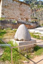 Delphi (Delfi) | Griekenland | De Griekse Gids foto 6 - Foto van De Griekse Gids