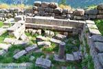 GriechenlandWeb Delphi (Delfi) | Griechenland | GriechenlandWeb.de foto 8 - Foto GriechenlandWeb.de