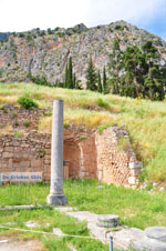 GriechenlandWeb.de Delphi (Delfi) | Griechenland | GriechenlandWeb.de foto 33 - Foto GriechenlandWeb.de