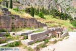 Delphi (Delfi) | Griekenland | De Griekse Gids foto 39 - Foto van De Griekse Gids