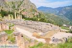 Delphi (Delfi) | Griekenland | De Griekse Gids foto 64 - Foto van De Griekse Gids