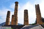 Delphi (Delfi) | Griekenland | De Griekse Gids foto 105 - Foto van De Griekse Gids