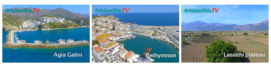 Drone video's Griekenland