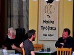 Kefeneion To Mavro Provato  | Chania stad | Kreta - Foto van De Griekse Gids