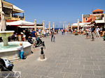 GriechenlandWeb.de Fontein auf het Venizelos plein  | Chania Stadt | Kreta - Foto GriechenlandWeb.de
