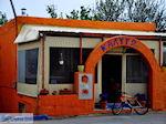 GriechenlandWeb.de Traditioneel dorp Topolia | Chania Kreta | Foto 17 - Foto GriechenlandWeb.de