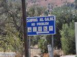 Agia Galini Kreta - Foto 139 - Foto van De Griekse Gids