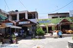 GriechenlandWeb.de Milatos Kreta | Griechenland | GriechenlandWeb.de - foto 017 - Foto GriechenlandWeb.de