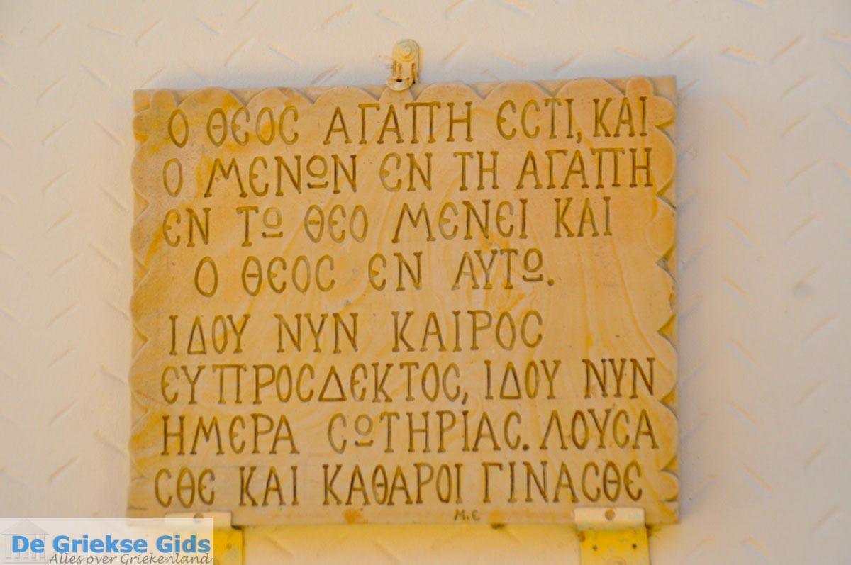 foto Klooster Odigitria | Zuid Kreta | De Griekse Gids foto 8