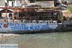 Matala | Zuid Kreta | De Griekse Gids foto 8 - Foto van De Griekse Gids