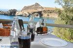 Agios Pavlos | Zuid Kreta | De Griekse Gids foto 69 - Foto van De Griekse Gids