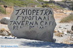 Triopetra | Zuid Kreta | De Griekse Gids foto 6 - Foto van De Griekse Gids