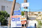 Matala | Zuid Kreta | De Griekse Gids foto 29 - Foto van De Griekse Gids