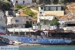 Matala | Zuid Kreta | De Griekse Gids foto 49 - Foto van De Griekse Gids