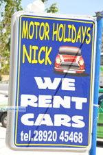 Motor Holidays Nick Matala | Zuid Kreta | De Griekse Gids foto 3 - Foto van De Griekse Gids