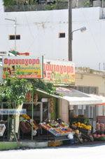 Mires | Zuid Kreta | De Griekse Gids foto 6 - Foto van De Griekse Gids