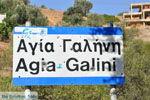 Agia Galini | Zuid Kreta | De Griekse Gids foto 001 - Foto van De Griekse Gids