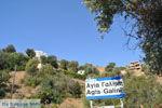 Agia Galini | Zuid Kreta | De Griekse Gids foto 003 - Foto van De Griekse Gids