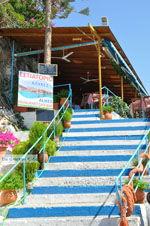 Agia Galini | Zuid Kreta | De Griekse Gids foto 034 - Foto van De Griekse Gids