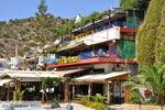 Agia Galini | Zuid Kreta | De Griekse Gids foto 040 - Foto van De Griekse Gids