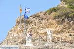Agia Galini | Zuid Kreta | De Griekse Gids foto 042 - Foto van De Griekse Gids
