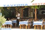 Agia Galini | Zuid Kreta | De Griekse Gids foto 043 - Foto van De Griekse Gids