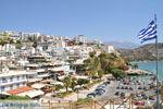 Agia Galini | Zuid Kreta | De Griekse Gids foto 061 - Foto van De Griekse Gids