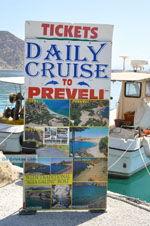 Agia Galini | Zuid Kreta | De Griekse Gids foto 065 - Foto van De Griekse Gids