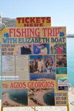 Agia Galini | Zuid Kreta | De Griekse Gids foto 066 - Foto van De Griekse Gids