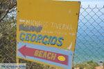 Agios Georgios | Zuid Kreta | De Griekse Gids foto 9 - Foto van De Griekse Gids