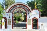 Panagia Kaliviani bij Mires| Zuid Kreta | De Griekse Gids foto 1 - Foto van De Griekse Gids