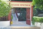 Panagia Kaliviani bij Mires| Zuid Kreta | De Griekse Gids foto 28 - Foto van De Griekse Gids