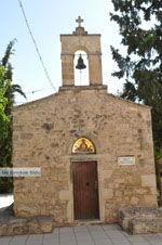 Panagia Kaliviani bij Mires| Zuid Kreta | De Griekse Gids foto 50 - Foto van De Griekse Gids