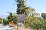 Vori | Zuid Kreta | De Griekse Gids foto 1 - Foto van De Griekse Gids