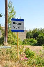 Vori | Zuid Kreta | De Griekse Gids foto 4 - Foto van De Griekse Gids