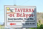 Vori | Zuid Kreta | De Griekse Gids foto 6 - Foto van De Griekse Gids