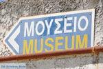 Vori | Zuid Kreta | De Griekse Gids foto 29 - Foto van De Griekse Gids