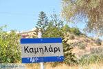 Kamilari | Zuid Kreta | De Griekse Gids foto 5 - Foto van De Griekse Gids