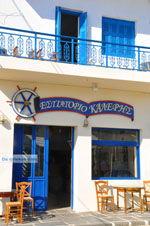 Aghia Pelagia | Kythira | De Griekse Gids foto 16 - Foto van De Griekse Gids