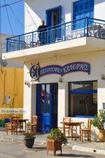 Aghia Pelagia | Kythira | De Griekse Gids foto 19 - Foto van De Griekse Gids