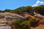Aghia Pelagia Kythira   Strand Lagada foto 45 - Foto van De Griekse Gids