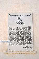 Agia Moni bij Diakofti | Kythira | De Griekse Gids 3 - Foto van De Griekse Gids