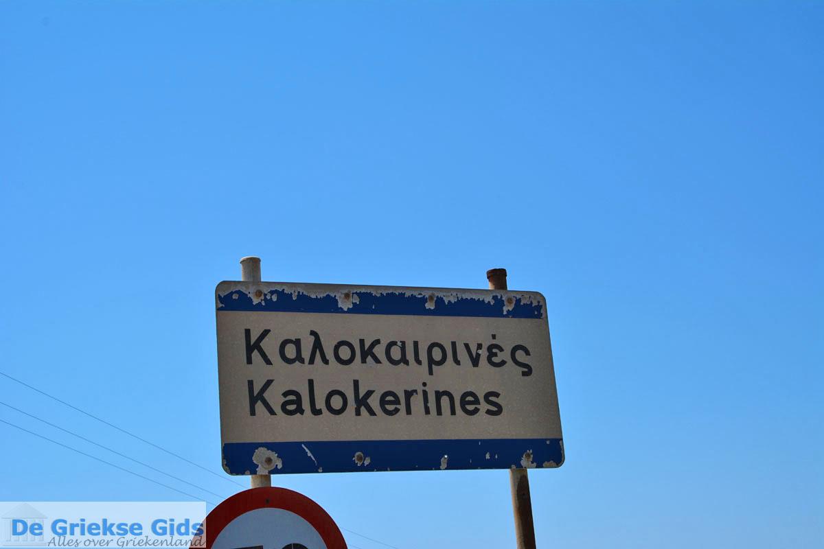 foto Kalokerines Kythira | Griekenland | Foto 1