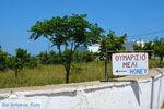 Kalokerines Kythira | Griekenland | Foto 11 - Foto van De Griekse Gids