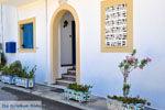 Kapsali Kythira | Griekenland | De Griekse Gids foto 10 - Foto van De Griekse Gids