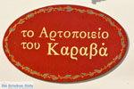 Karavas Kythira | Griekenland | De Griekse Gids foto 21 - Foto van De Griekse Gids